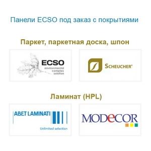 ECSO +WOOD